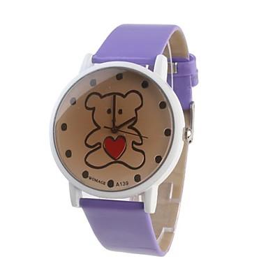 Women's Analog Quartz Wrist Watches (Purple)
