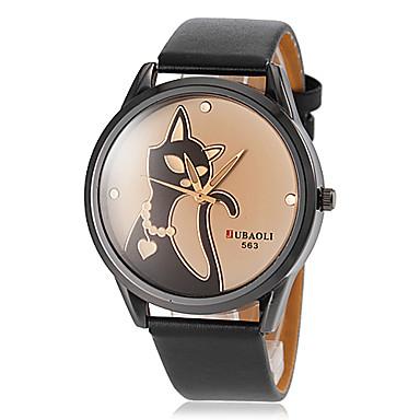 Damen Armbanduhr Quartz Armbanduhren für den Alltag PU Band Analog Charme Modisch Schwarz / Weiß / Rot - Schwarz Braun Rot Ein Jahr Batterielebensdauer / SSUO LR626