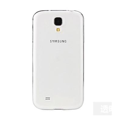 Pouzdro Uyumluluk Samsung Galaxy Samsung Galaxy Kılıf Şeffaf Arka Kapak Solid TPU için S4