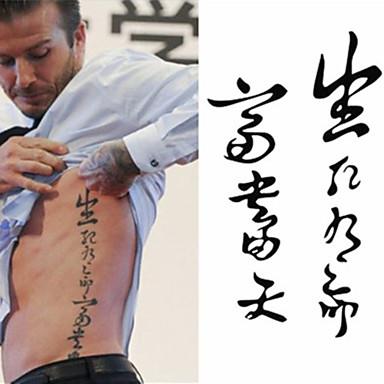 1 - 6*10.5cm (2.36*4.13in) - Μαύρο/Μπλε - Beckham Chinese Character Άλλα - Αυτοκόλλητα Τατουάζ - Non Toxic/Χαμηλά στην Πλάτη/Waterproof-
