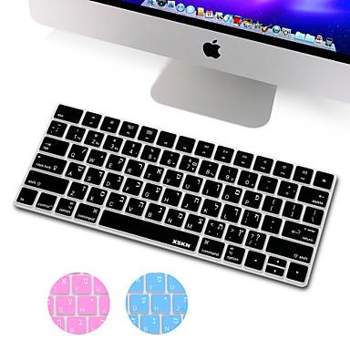 língua hebraica XSKN ultra fino capa de silicone pele teclado para a magia teclado 2015 versão de layout nos