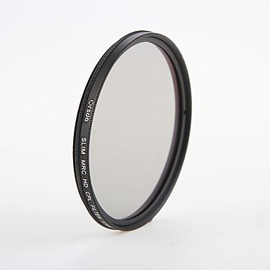 orsda® MC-CPL의 67mm 초슬림 방수 코팅 (16 층) FMC의 CPL 필터