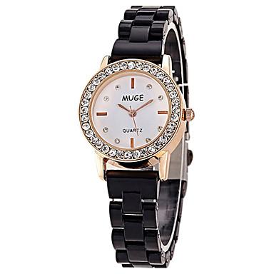 여성용 모조 다이아몬드 시계 패션 시계 석영 캐쥬얼 시계 합금 밴드 블랙 화이트