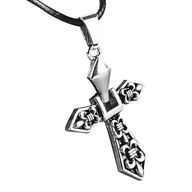 십자가 목걸이