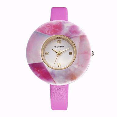REBIRTH 아가씨들 패션 시계 손목 시계 / 석영 PU 밴드 캐쥬얼 우아한 화이트 블루 핑크 퍼플 베이지 로즈