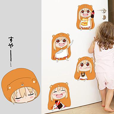 카툰 / 패션 / 사람들 벽 스티커 플레인 월스티커 데코레이티브 월 스티커,PVC 자료 이동가능 홈 장식 벽 데칼
