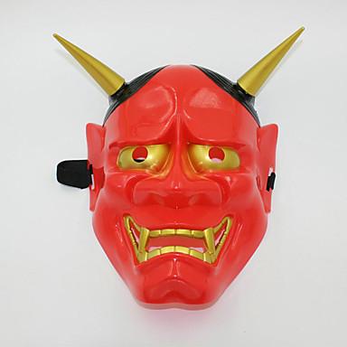 1 개 할로윈 의상 파티 마스크