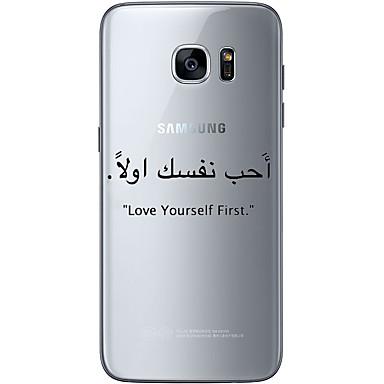 tok Για Samsung Galaxy S7 edge S7 Εξαιρετικά λεπτή Διαφανής Με σχέδια Πίσω Κάλυμμα Λέξη / Φράση Μαλακή TPU για S7 edge S7 S6 edge plus S6