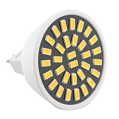 YWXLIGHT® 1szt 5W 500-700 lm GU5.3(MR16) Żarówki punktowe LED MR16 32 Diody lED SMD 5733 Dekoracyjna Ciepła biel Zimna biel AC 110-130V