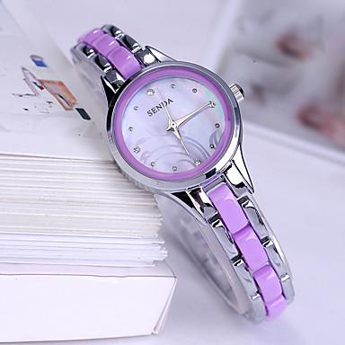 Kadın's Moda Saat Quartz Alaşım Bant Gümüş