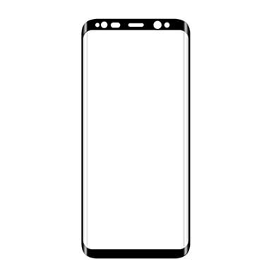 Screen Protector Samsung Galaxy na S8 Szkło hartowane 1 szt. Folia ochronna ekranu 2.5 D zaokrąglone rogi Twardość 9H