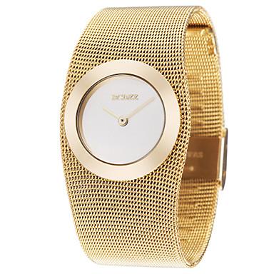 ASJ Kadın's Bilek Saati Japonca Gündelik Saatler Alaşım / Bakır Bant Lüks / Zarif / Moda Altın Rengi