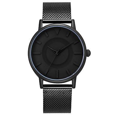 Bărbați Ceas de Mână Ceas Brățară Ceas Militar  Ceas Elegant  Ceas La Modă Ceas Sport Ceas Casual Japoneză Quartz Rezistent la Apă Mare