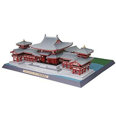 قطع تركيب3D نموذج الورق ألعاب مربع بناء مشهور معمارية اصنع بنفسك ورق صلب غير محدد قطع
