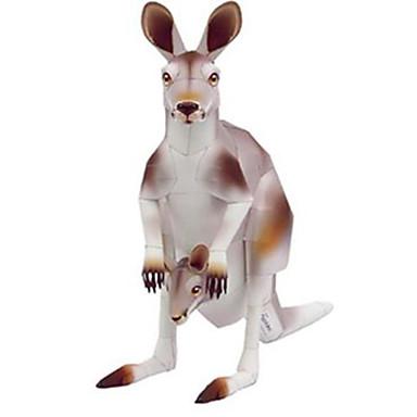 قطع تركيب3D نموذج الورق الحيوانات اصنع بنفسك ورق صلب للأطفال للجنسين هدية