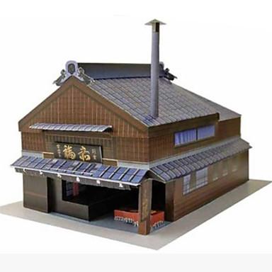 قطع تركيب3D نموذج الورق مجموعات البناء أشغال الورق ألعاب مربع بيت 3D اصنع بنفسك ورق صلب للجنسين قطع
