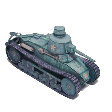 3D - Puzzle Quadratisch Panzer Hartkartonpapier Chinesischer Stil Unisex Geschenk