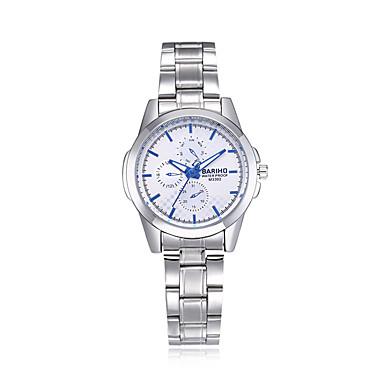 Pentru femei Ceas Elegant  Ceas La Modă Ceas de Mână Chineză Quartz Rezistent la Apă Rezistent la Șoc Mare Dial Oțel inoxidabil Bandă Lux