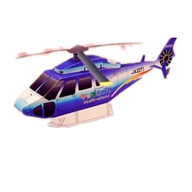 Puzzle 3D Elicopter Jucarii Pătrat Aeronavă Elicopter 3D Reparații Hârtie Rigidă pentru Felicitări Ne Specificat Bucăți