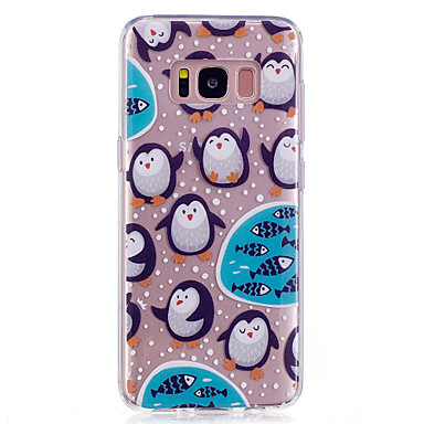 Maska Pentru Samsung Galaxy S8 Plus S8 IMD Transparent Model Capac Spate Animal Moale TPU pentru S8 Plus S8