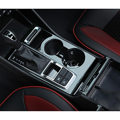voordelige Head-up displays-Autoproducten Gearpanelomhulsels DHZ auto-interieurs Voor Hyundai 2015 / 2016 / 2017 Nieuwe Tucson