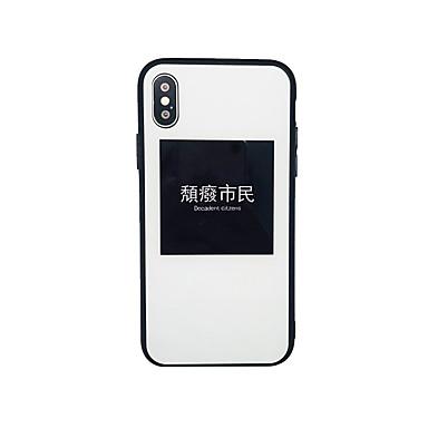 X Apple Vetro Frasi Resistente retro 06643611 iPhone iPhone 8 iPhone agli Plus iPhone urti temperato Per Per Custodia famose per X Resistente 8 fqxw5S6tn
