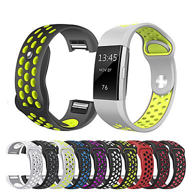 시계 밴드 용 Fitbit Charge 2 핏빗 스포츠 밴드 실리콘 손목 스트랩