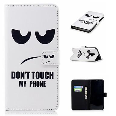 غطاء من أجل Samsung Galaxy S9 / S9 Plus / S8 Plus محفظة / حامل البطاقات / مع حامل غطاء كامل للجسم كارتون قاسي جلد PU