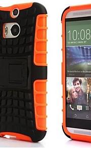 용 HTC케이스 충격방지 / 엠보싱 텍스쳐 케이스 뒷면 커버 케이스 갑옷 하드 실리콘 HTC