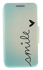 용 노키아 케이스 카드 홀더 / 플립 케이스 풀 바디 케이스 단어 / 문구 하드 인조 가죽 Nokia Nokia Lumia 620