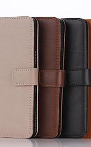 케이스 제품 HTC HTC케이스 카드 홀더 지갑 스탠드 플립 풀 바디 한 색상 하드 인조 가죽 용