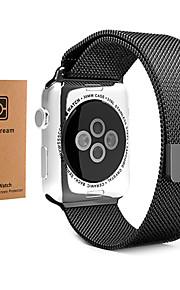Watch Band na Apple Watch Series 3 / 2 / 1 Apple Metalowa bransoletka Stal nierdzewna Opaska na nadgarstek