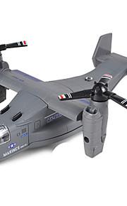 비행기 및 헬리콥터 푸시 & 당겨 장난감 1:10 메탈 실버 브라운