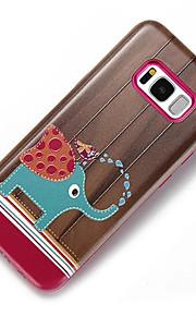 Custodia Per Samsung Galaxy S8 Plus S8 Resistente agli urti Fantasia/disegno Custodia posteriore Animali Resistente PC per S8 S8 Plus S7