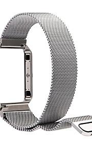 Cintura milanês com estojo de prata para o relógio inteligente fitbit blaze