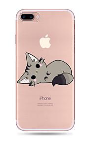 케이스 제품 Apple iPhone X iPhone 8 iPhone 8 Plus 울트라 씬 투명 패턴 뒷면 커버 고양이 소프트 TPU 용 iPhone X iPhone 8 Plus iPhone 8 아이폰 7 플러스 아이폰 (7) iPhone 6s