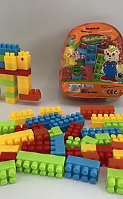 GDS-set Byggklossar Leksaker Elefant Djur tecknad Shaped Djur Form Familj Tecknade leksaker Tecknad design GDS (Gör det själv) 57 Bitar