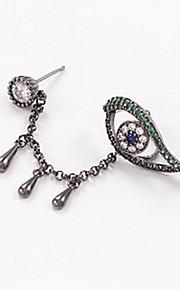 Γυναικεία Κλασσικό Κουμπωτά Σκουλαρίκια Σκουλαρίκια με Κλιπ Στρας  Σκουλαρίκια Μάτια κυρίες Μοναδικό Κομψό Κοσμήματα Ασημί Για 864373fec5d