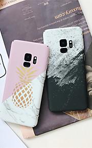 Kılıf Na Samsung Galaxy S9 Plus / S9 Matowa / Wzór Osłona tylna Marmur Twardość PC na S9 / S9 Plus / S8 Plus