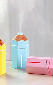 BRELONG® 1pc Luz de noche LED RGB USB Adecuadas para Vehículos / Fácil de Transportar / Gradiente de Color 5 V