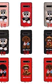 tok Για Samsung Galaxy S9 / S8 Plus Με σχέδια Πίσω Κάλυμμα Ζώο / Κινούμενα σχέδια Μαλακή TPU για S9 / S9 Plus / S8 Plus