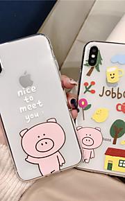 tok Για Apple iPhone XR / iPhone XS Max Με σχέδια Πίσω Κάλυμμα Κινούμενα σχέδια Μαλακή TPU για iPhone XS / iPhone XR / iPhone XS Max