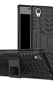 Кейс для Назначение Sony Xperia L1 Защита от удара / со стендом Кейс на заднюю панель Геометрический рисунок Твердый Пластик для Sony Xperia L1