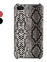 아이폰4, 4S용 뱀가죽 패턴 스타일 래깅 PU가죽케이스 (여러색상)