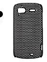 mat maillage étui rigide pour HTC Sensation g14 (couleurs assorties)