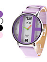Women's New PU Analog Quartz Wrist Watch (Assorted Colors)