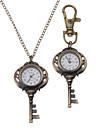 Мужская Ключевые Стиль сплава Кварцевый брелок Ожерелье Watch (бронза)