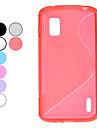 Case S Motif TPU souple de protection pour Google Nexus LG E960 4 (couleurs facultatives)
