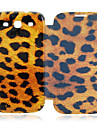 Leopard Leather Case for Samsung Galaxy S3 I9300