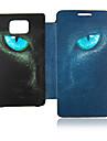 Глаз Leopard Кожаный чехол для Samsung Galaxy S2 I9100